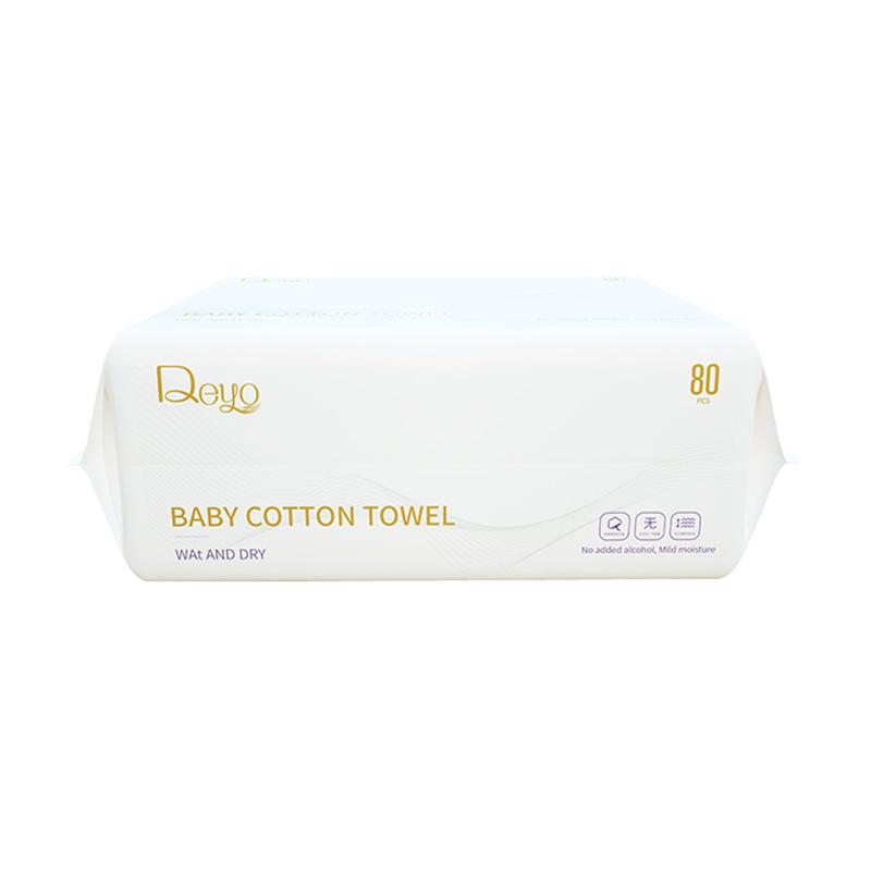 Baby cotton towel-1