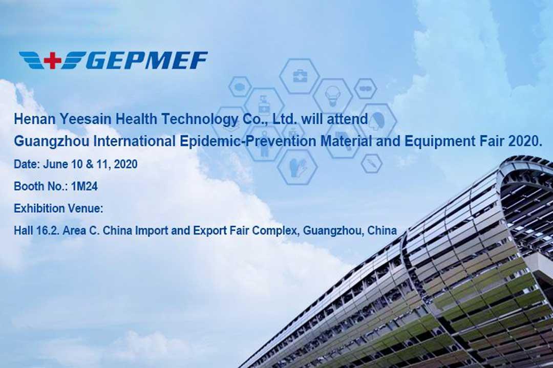 Guangzhou international anti epidemic material global procurement expo
