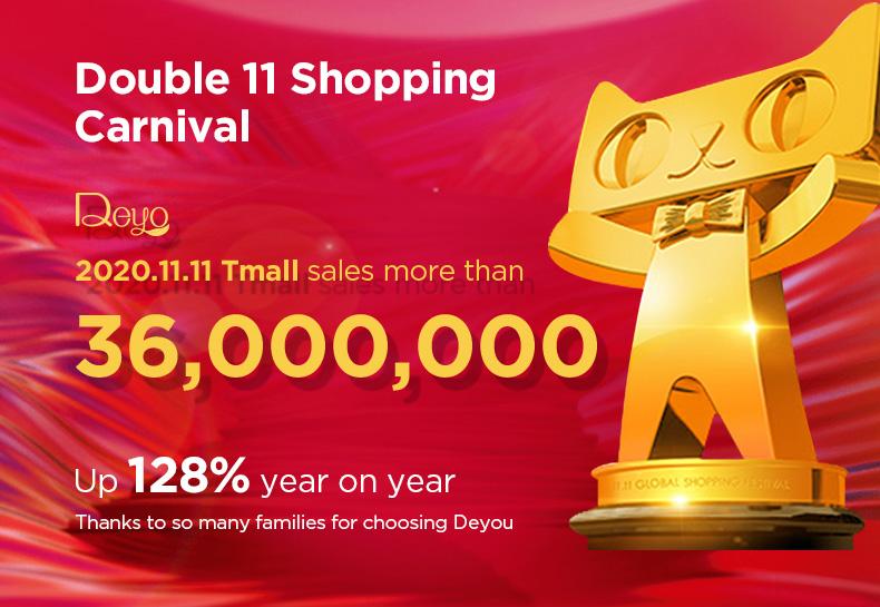 YEESAIN Double 11 sales exceeded 36000000