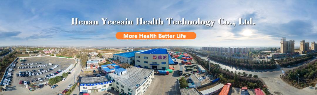 Panoramic photos of the Yeesain company