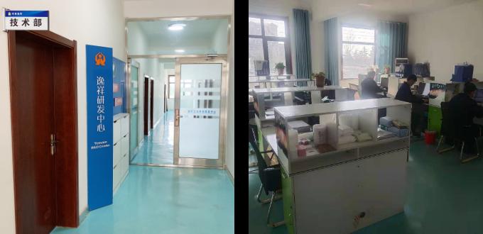 R&D center office of Yesain