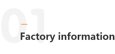 factory information title